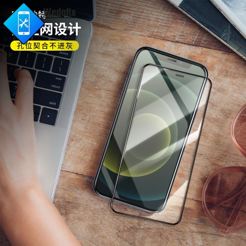 11D Tempered Glass Phone LCD Screen Protect Glass with Package for iPhone 12mini 12/pro 12promax